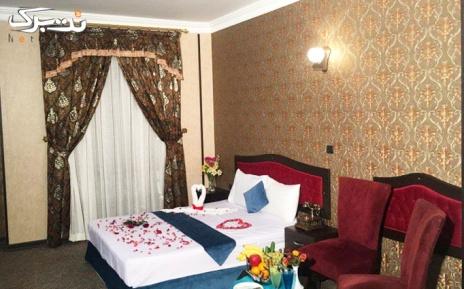 اقامت با صبحانه در هتل 3 ستاره تاپ عرش