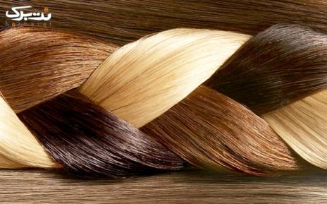 رنگ موی تا سرشانه در آرایشگاه سرای هنر