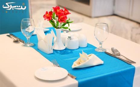 بوفه صبحانه هتل ویستریا شنبه تا چهارشنبه