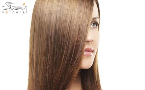کراتینه موی کوتاه در سالن زیبایی پانیز خانی