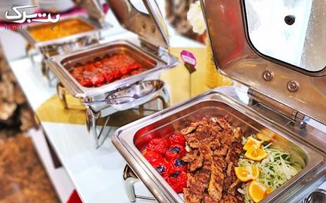 قرمه گوشت در هتل 4 ستاره تاپ الماس نوین