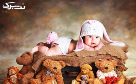 یک قطعه عکس 30*20 ویژه نوزادی در آتلیه فتوراشین