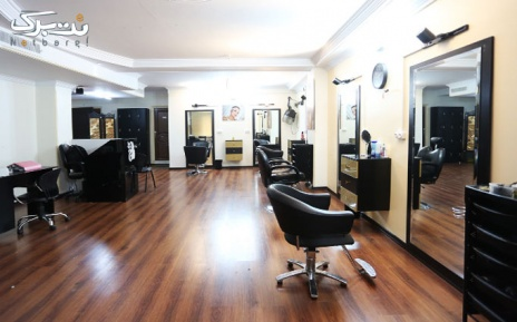 کراتین موی متوسط در آرایشگاه بانو فروتن