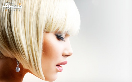 رنگ موی کوتاه در سالن زیبایی آیلین ابراهیم