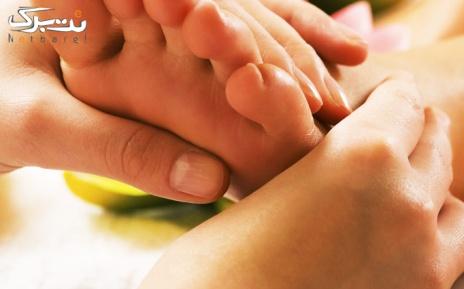 ماساژ گردن و کمر یا پا یا در مرکز  عسل