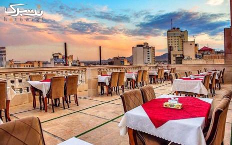 اقامت با صبحانه در هتل 2 ستاره نسیم شرق