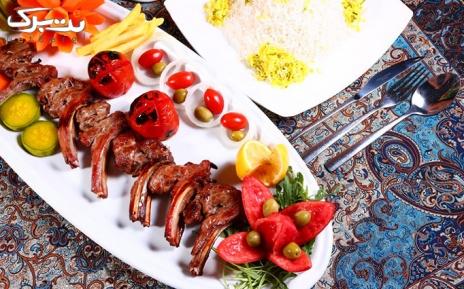 جشنواره تابستانه رستوران سیمرغ ویژه 10 نفر اول