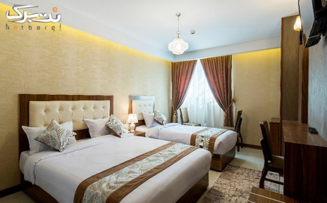اقامت دو نفره در هتل دانشمند اصفهان