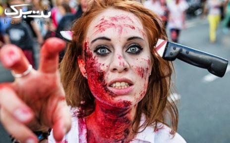 جشنواره تابستانی اتاق فرار مردگان متحر