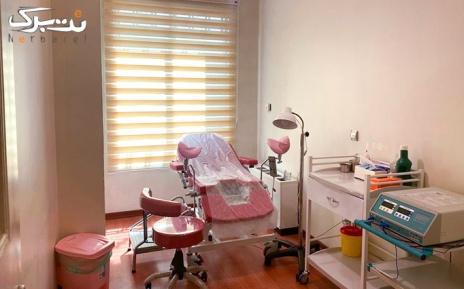 کربوکسی تراپی در مطب دکتر احمدی