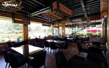 منوی غذایی در کافه رستوران استیج