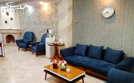 تزریق بوتاکس مسپورت در مطب دکتر فخاری