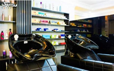 کراتینه تخصصی مو کوتاه در سالن زیبایی نیلوفر