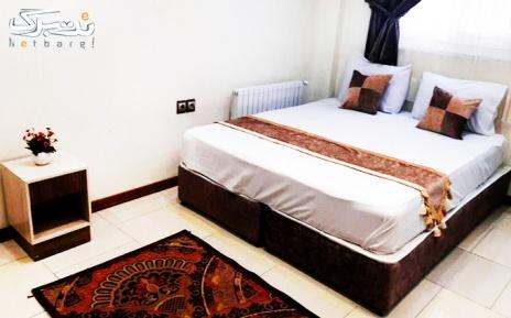پکیج 1: اقامت تک(غیر پیک) در هتل آپارتمان ارمیا