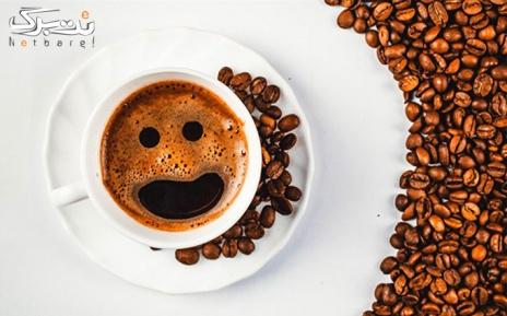 منوی میان وعده و ناهار کافه فرش