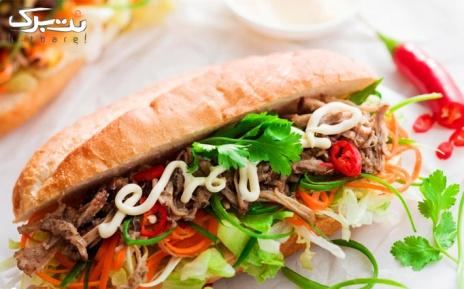 ساندویچ فیله مرغ رستوران مرسده هتل بین المللی قصر