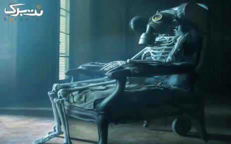 کمپین تابستون آخرش خوشه اتاق فرار اقامتگاه ابدی