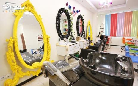 کراتینه موی تا سرشانه در آرایشگاه گلستان هنر