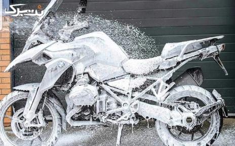 شست و شو موتور سیکلت در موتو نانو واش