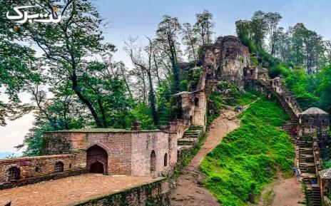 تور VIP قلعه رودخان و مرداب سبز سراوان گل سیر
