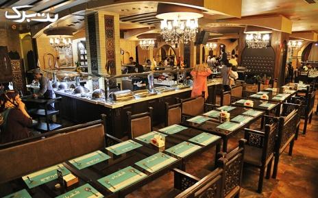 رستوران شهربانو با پکیج غذایی، موسیقی زنده و سالاد