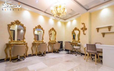 پاکسازی صورت در سالن زیبایی مونیکا