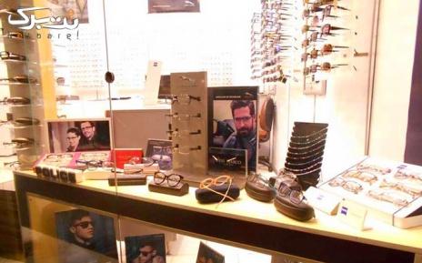 تخفیف ۲۰۰,۰۰۰ تومانی خرید انواع عینک در عینک کاخ