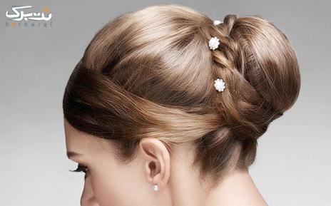 رنگ موی کوتاه در سالن زیبایی پانیز خانی