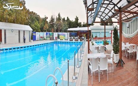 شنا در استخر بلوط ولنجک ویژه شنبه تا چهارشنبه