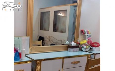 خدمات زیبایی مژه و ابرو در سالن ملکه بهار