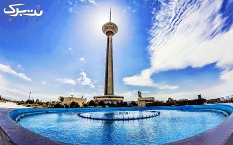 سکوی دید باز برج میلاد تهران