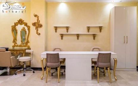 رنگ ریشه تا سه سانت در سالن زیبایی مونیکا