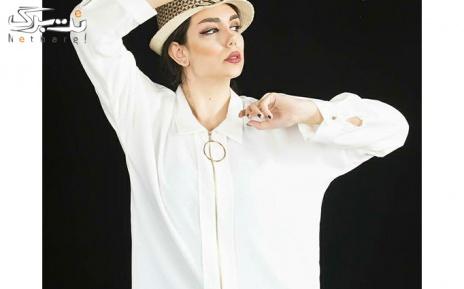 بلوز سفید رینگ دار آستین بلند از فروشگاه عدنان