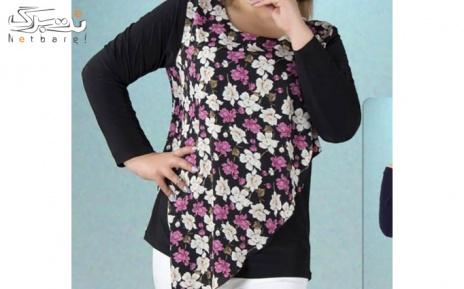تونیک گلدار از فروشگاه پوشاک عدنان