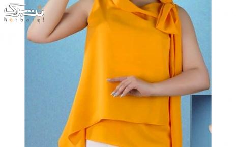 تاپ نارنجی از فروشگاه پوشاک عدنان