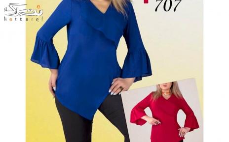 بلوز آبی آستین دار از فروشگاه پوشاک عدنان