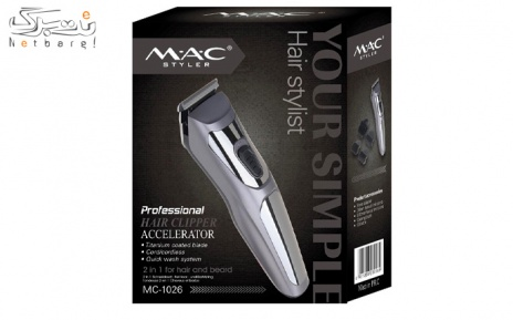 ریش تراش مک استایلر کد Mc1026 از فروشگاه اراز ارس