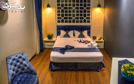 اقامت فولبرد در هتل 2 ستاره نسیم شرق (ویژه نوروز )