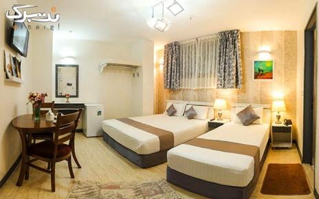 اقامت با صبحانه ویژه اتاق 3 تخته در هتل آفتاب