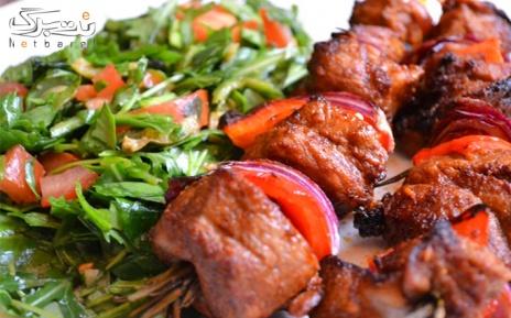 سفره خانه سنتی کتیبه با سینی 4 نفره غذایی
