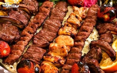 پکیج 2 غذایی در سفره خانه سنتی کتیبه