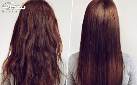 کراتینه مو تا پایین شانه در سالن زیبایی رها (جردن)