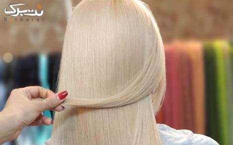 کراتینه مو تا روی شانه در سالن زیبایی ستوده