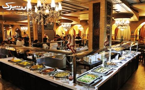 رستوران شهربانو با پکیج شام ویژه جشنواره ماه نو