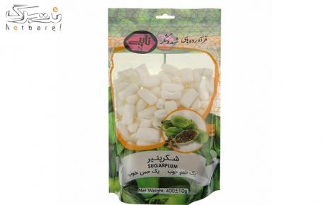 خرید شکر پنیر هلدار از محصولات شهد و شکر نایبی