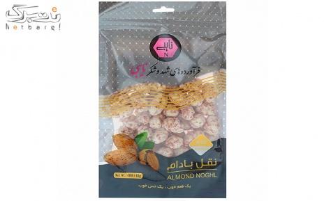 خرید نقل بادام با طعم گل محمدی از شهد و شکر نایبی