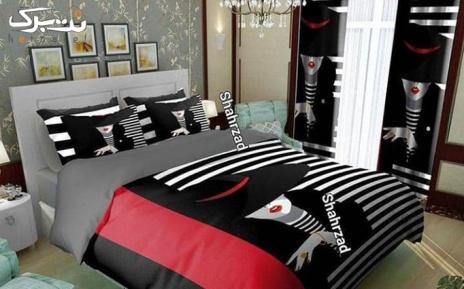 خرید ست تخت خواب دو نفره از پرده دکوراتیو یگانه