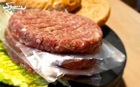 سمبوسه گوشت از غذاهای نیمه آماده نیکال