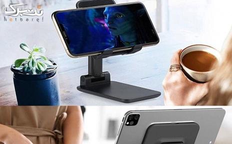 خرید هولدر موبایل WMH004 از فروشگاه وین ارگو