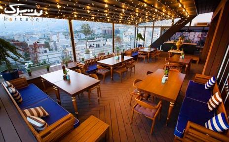 بوفه صبحانه رستوران پنج ستاره رزمیلو  27 خرداد ماه